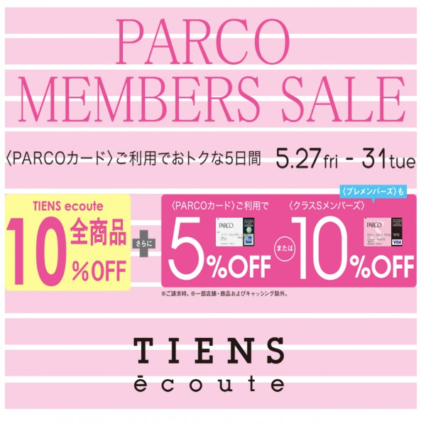 PARCOのコピー