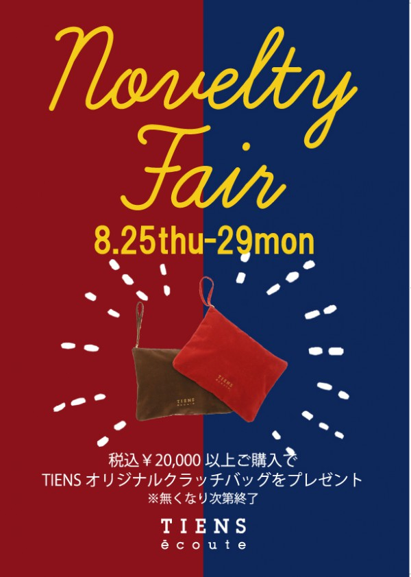 TIENS_nobeltyfair_poster_A4_ol