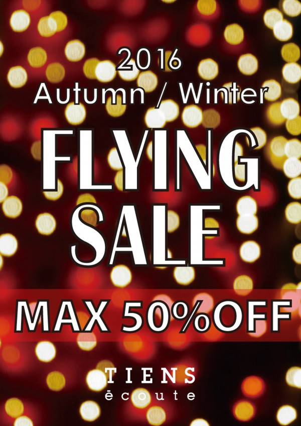 FLYINGSALE(MAXÔ)
