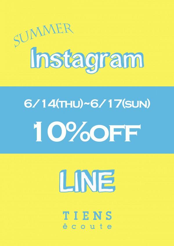 18.6.14LINE10%OFF店用のコピー