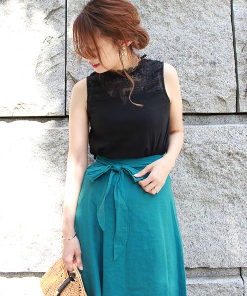 Cutsew Skirt