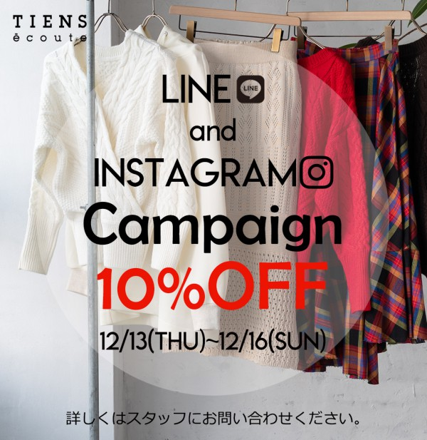 1212_instaCP_10%